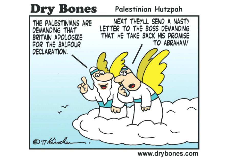 Dry Bones Cartoon, April 2 2017