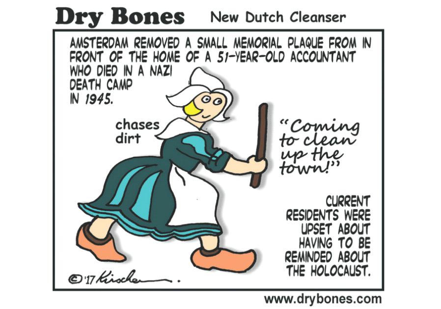 Dry Bones Cartoon, April 3 2017