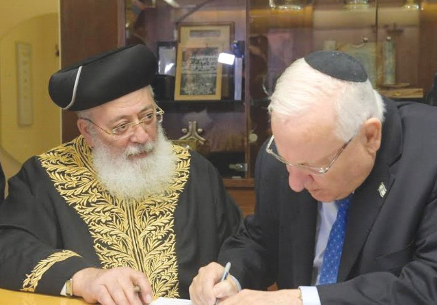 PRESIDENT REUVEN RIVLIN signs his 'contract' with Sephardi Chief Rabbi of Jerusalem Rabbi Shlomo Mos
