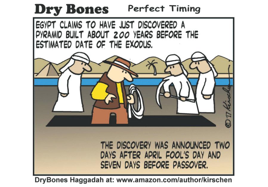 Dry Bones Cartoon, April 6 2017