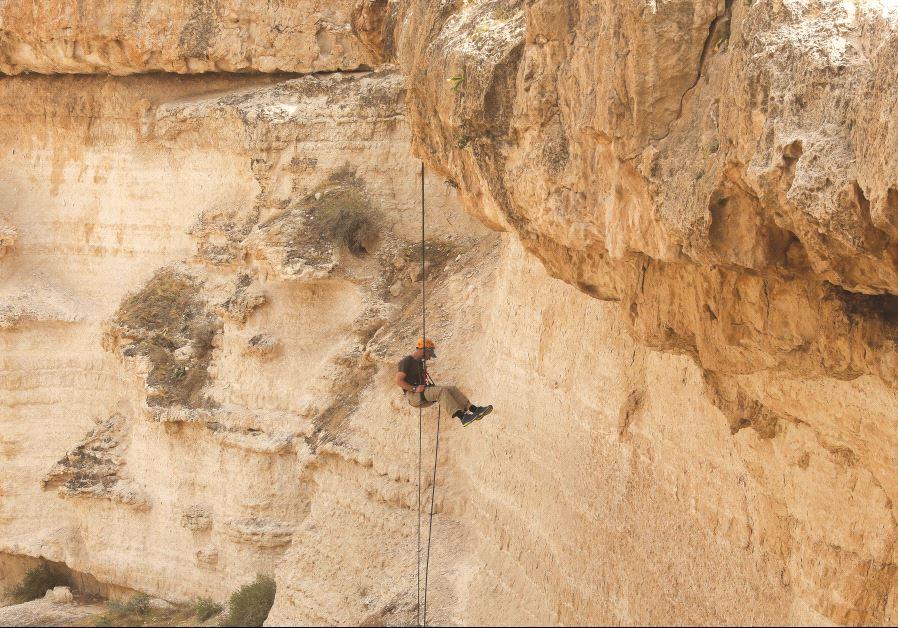 extreme sports israel