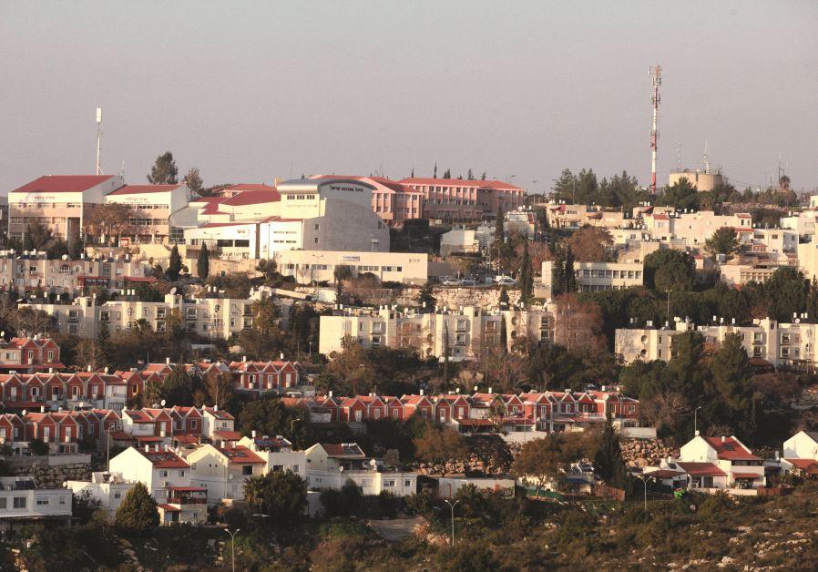Une vue générale d'Ariel en Judée-Samarie