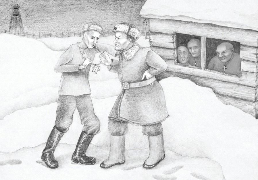 Drawing of exile in Siberia by Lilia Goysman