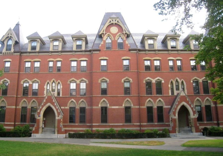 West Hall at Tufts University