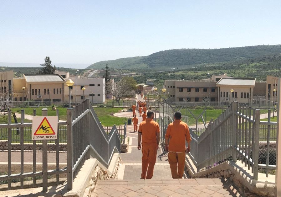 INMATES WALK through the Hermon Prison in northern Israel last week.