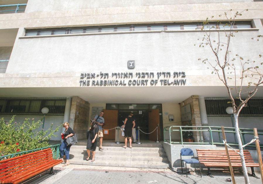 The Rabbinical Court of Tel Aviv