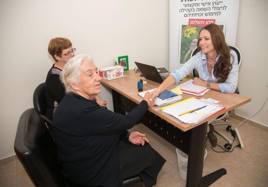 Aviv for Holocaust Survivors