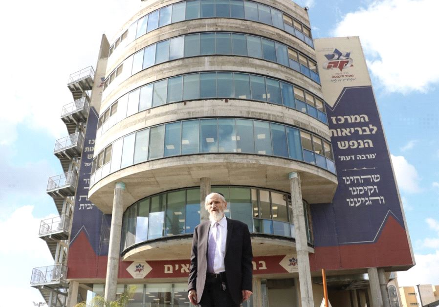 MA'AYANEI HAYESHUA Medical Center founder and president Dr. Moshe Rothschild.