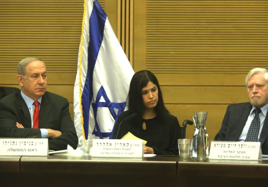 Knesset hearing on 2014 Gaza War (credit: MARC ISRAEL SELLEM)