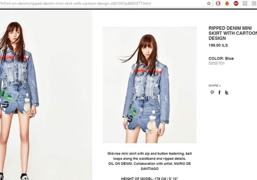 Zara clothing chain under fire for 'Pepe' skirt