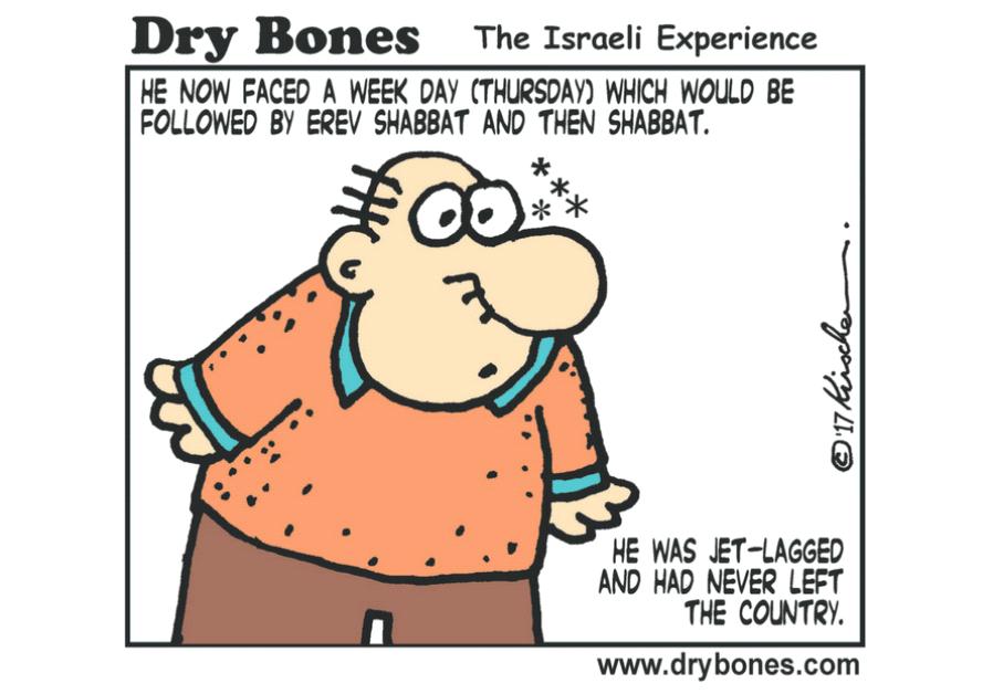 Dry Bones Cartoon, April 19 2017