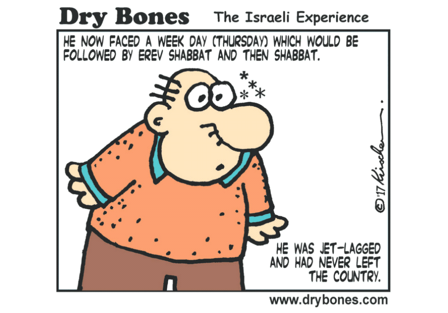 Dry Bones Cartoon, April 19 2017