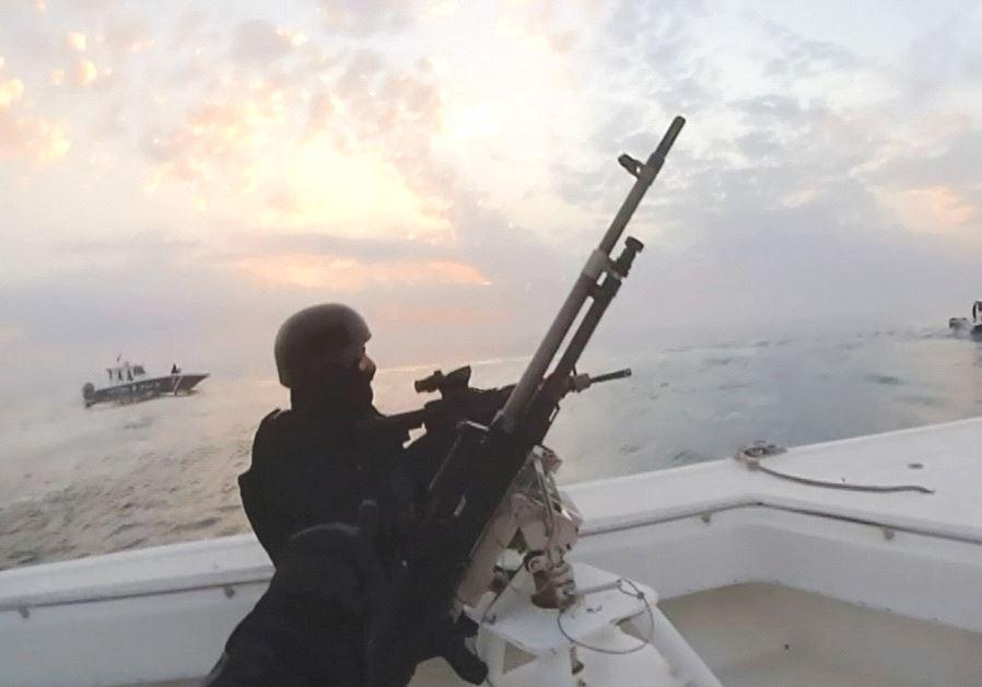 Bahraini navy