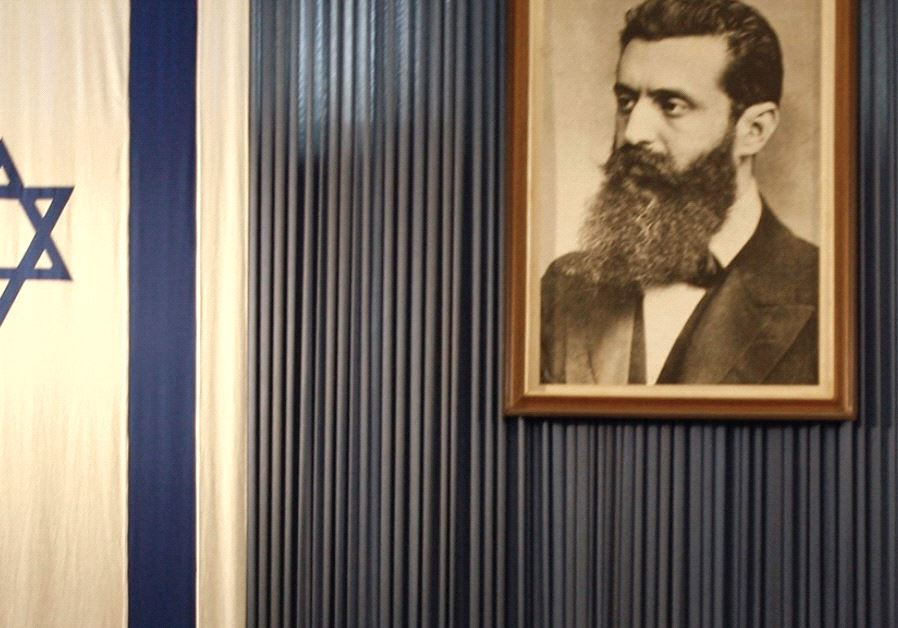 A PORTRAIT of Theodor Herzl.