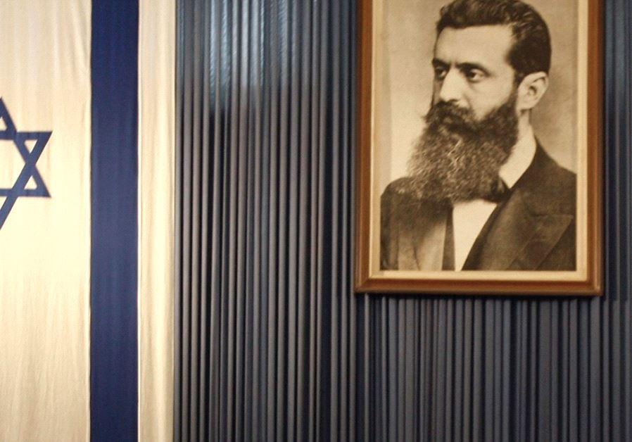 A PORTRAIT of Theodor Herzl.