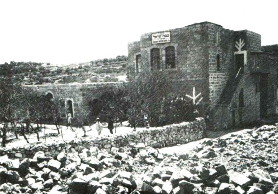 The Knesses Yisrael Yeshiva