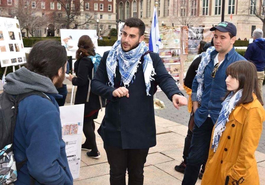 anti israel campus