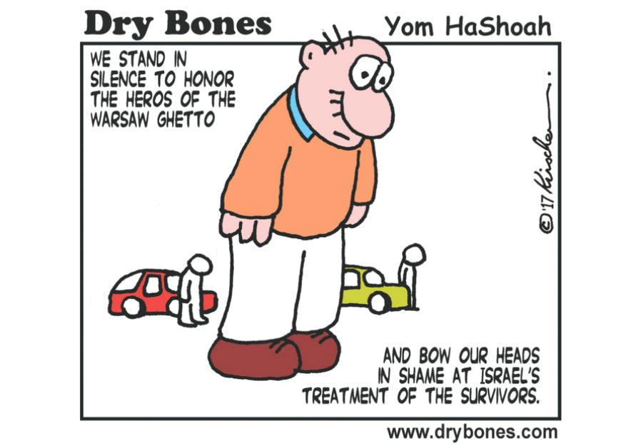 Dry Bones Cartoon, April 23 2017
