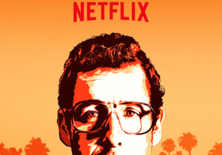 Promo for Adam Sandler's Netflix original film 'Sandy Wexler'