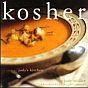 kosher book 88