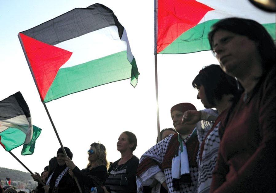 Palestinian Land Day