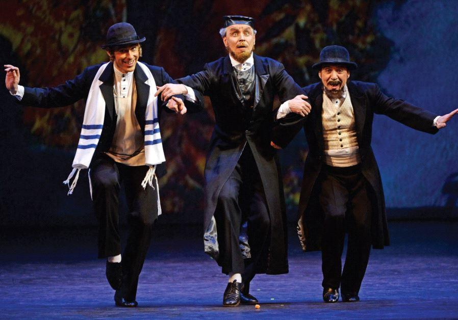 The Igor Moiseyev Ballet