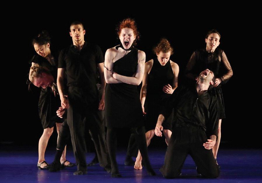 The Batsheva Dance Company