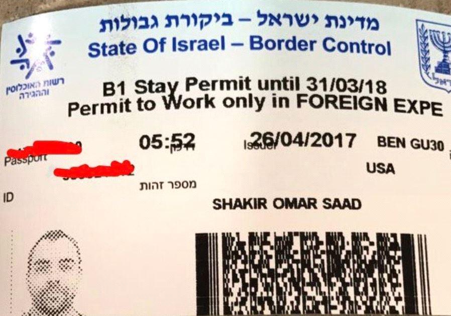 Omar Shakir human rights watch