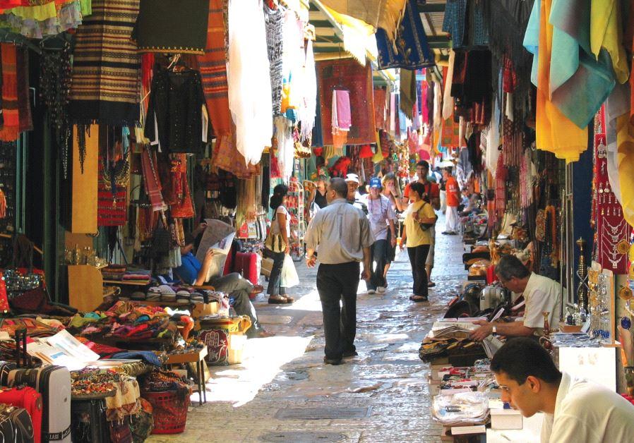 The Arab Market in Jerusalem
