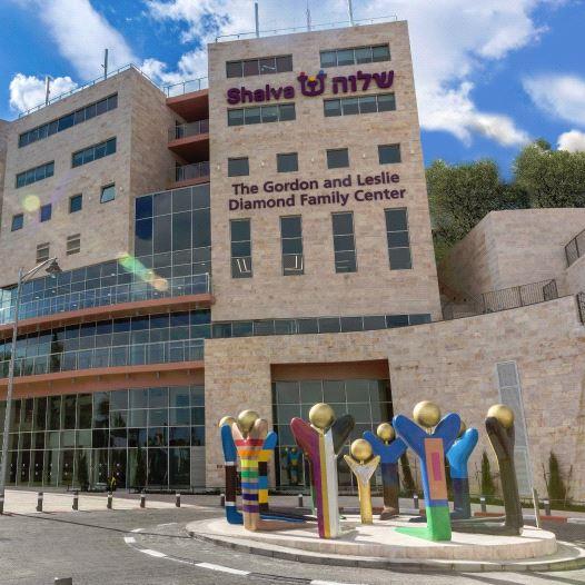Jerusalem's new Shalva National Center for children with disabilities. (credit: SHALVA)