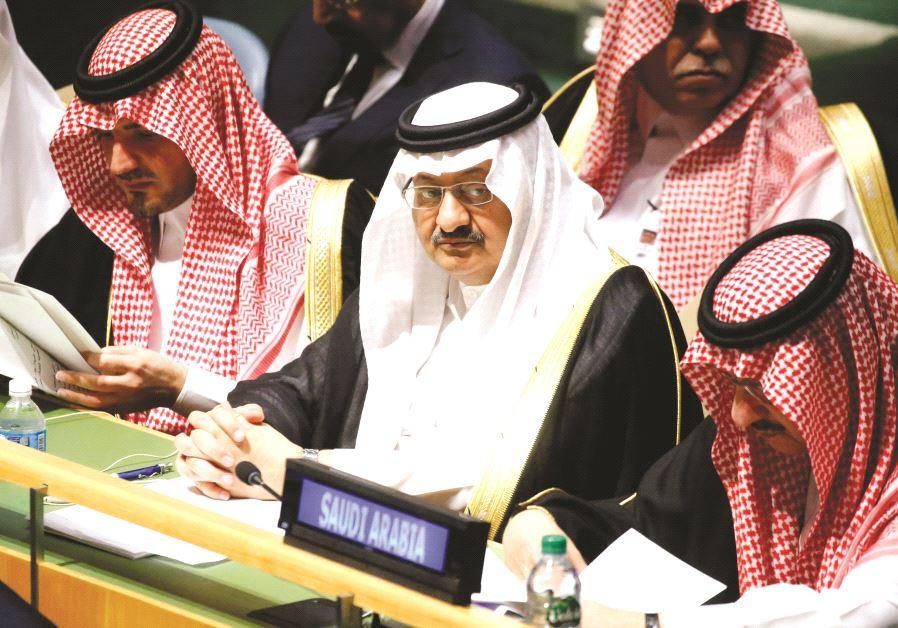 Des représentants de l'Arabie saoudite à l'ONU