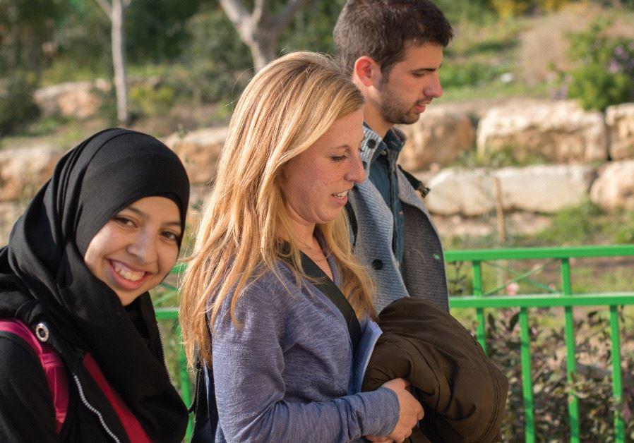 Israeli German Youth Exchange