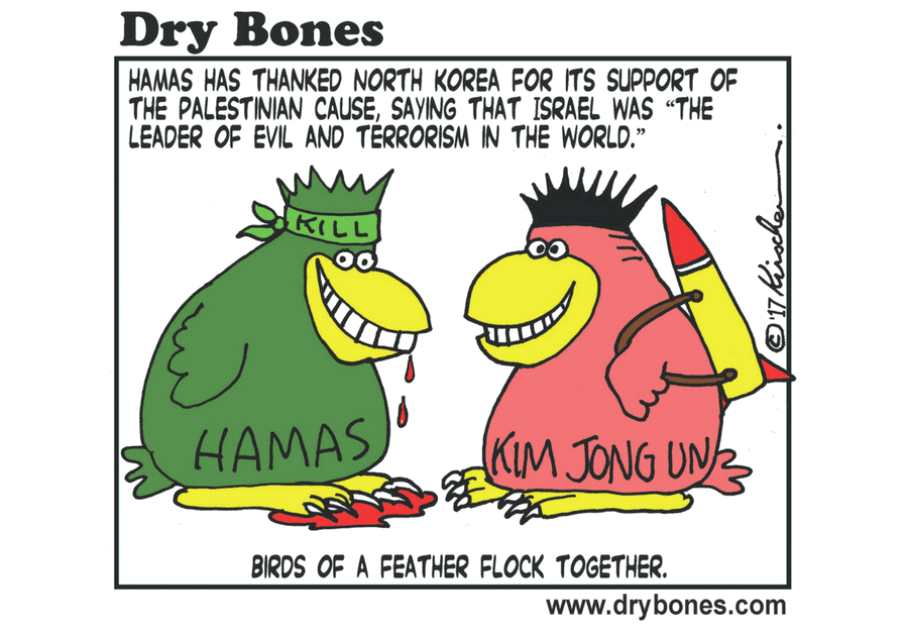 Dry Bones Cartoon, May 3 2017