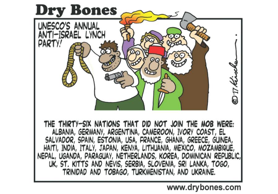 Dry Bones Cartoon, May 4 2017