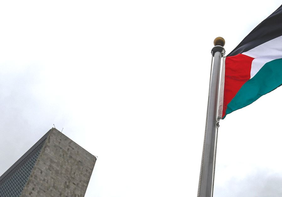 Palestinian flag UN