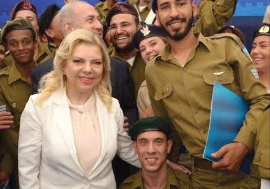 SARA NETANYAHU wears Castro.