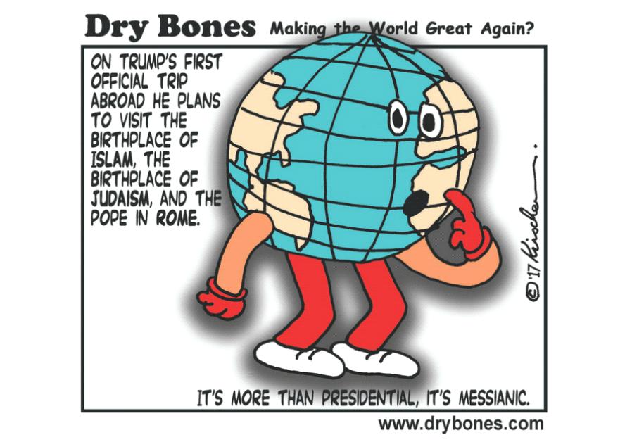 Dry Bones Cartoon, May 7 2017