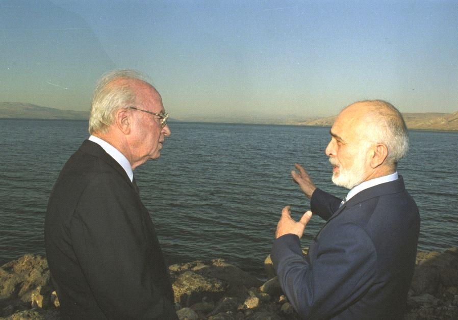 Yitzhak Rabin et le roi Hussein de Jordanie au bord de lac de Tibériade
