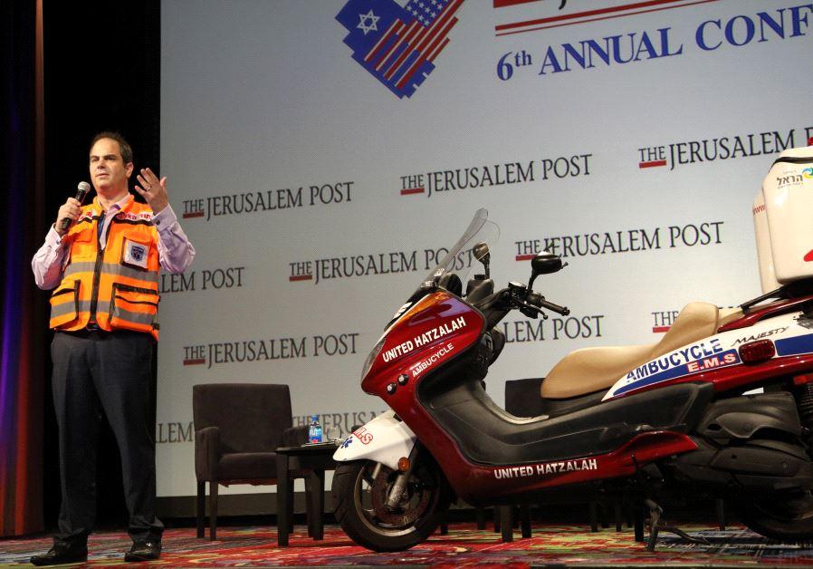 2017 JPost Annual Conference