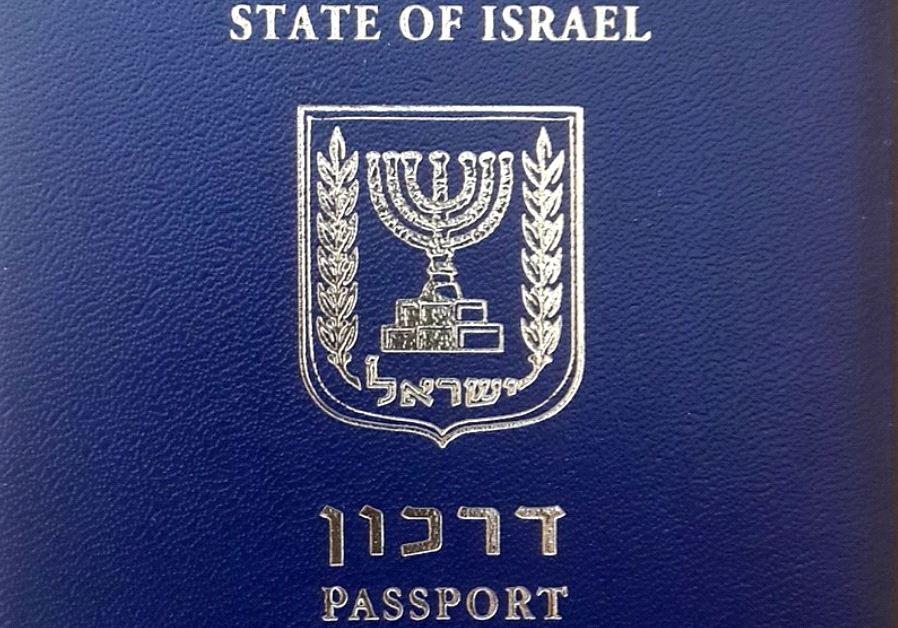 Israeli passport