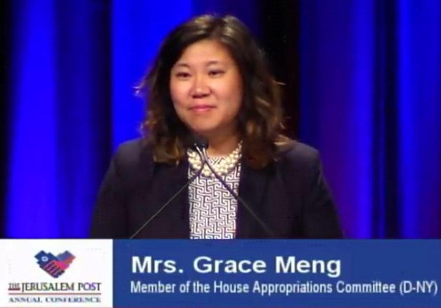 Rep. Grace Meng (D-NY)
