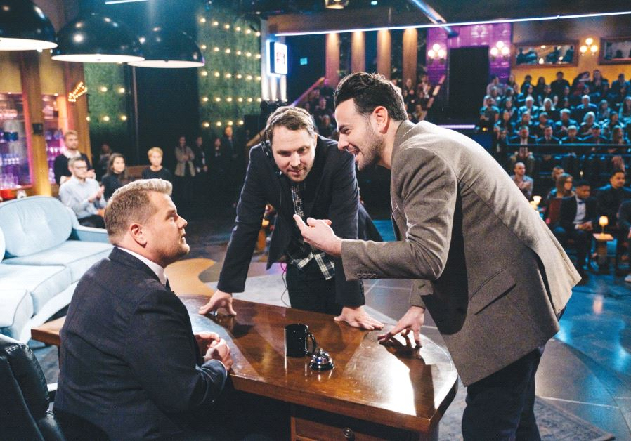 The set of 'The Late Late Show.