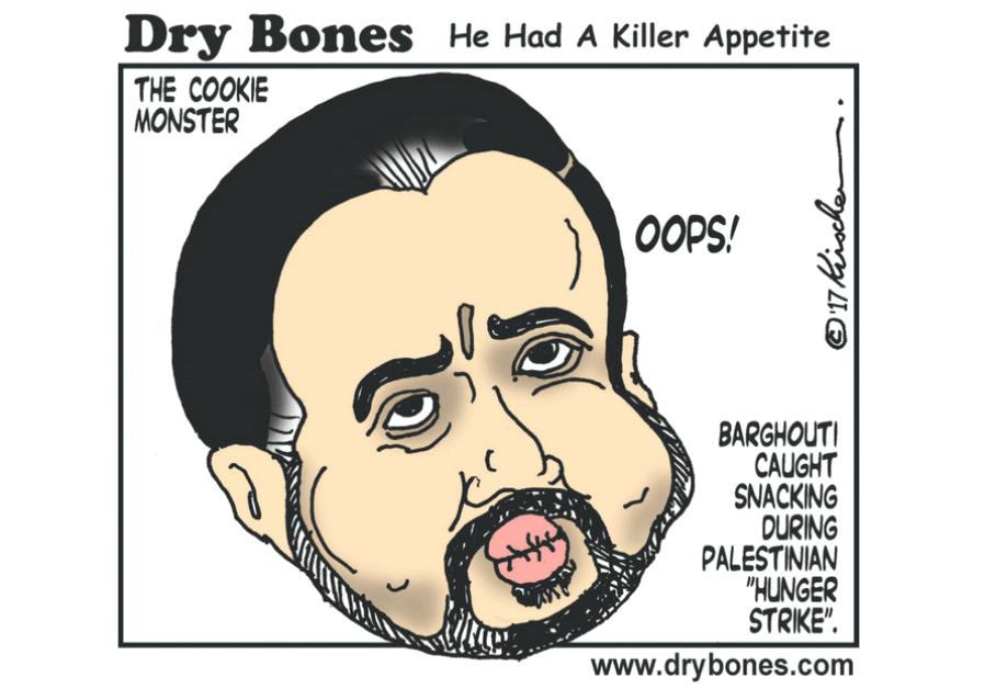 Dry Bones Cartoon, May 9 2017
