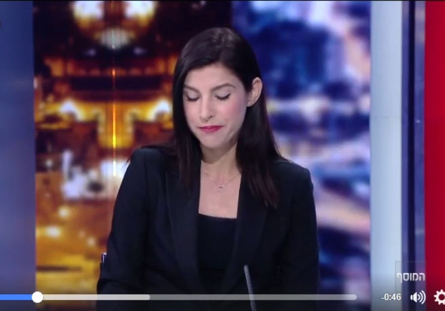 Channel 1 news anchor Geula Even Sa'ar