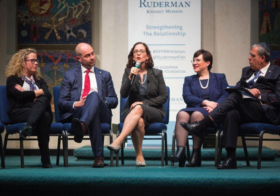 jerusalem post conference panel