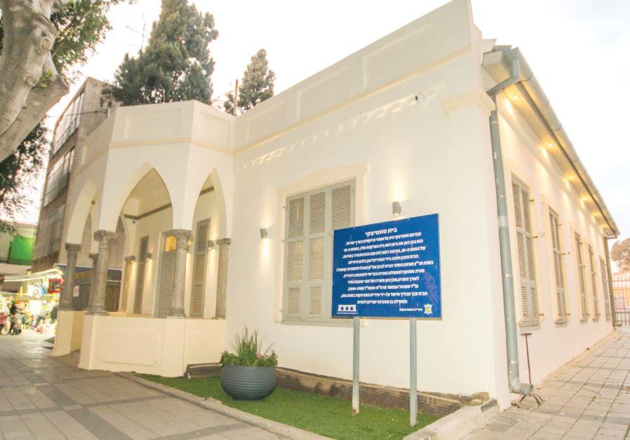 Beit Siah Nashim