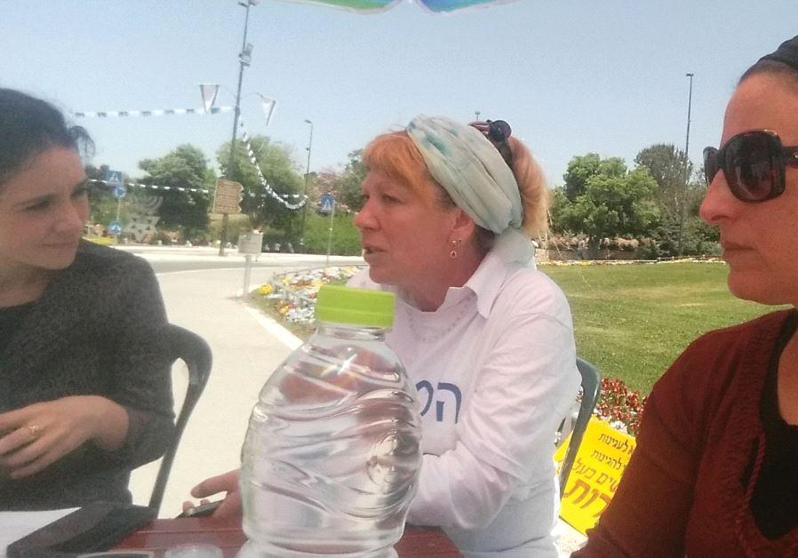 Israel women hunger strike