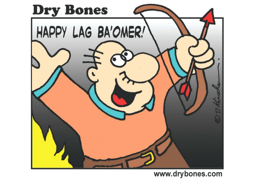 Dry Bones Cartoon, May 11 2017
