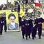 iran protest 88