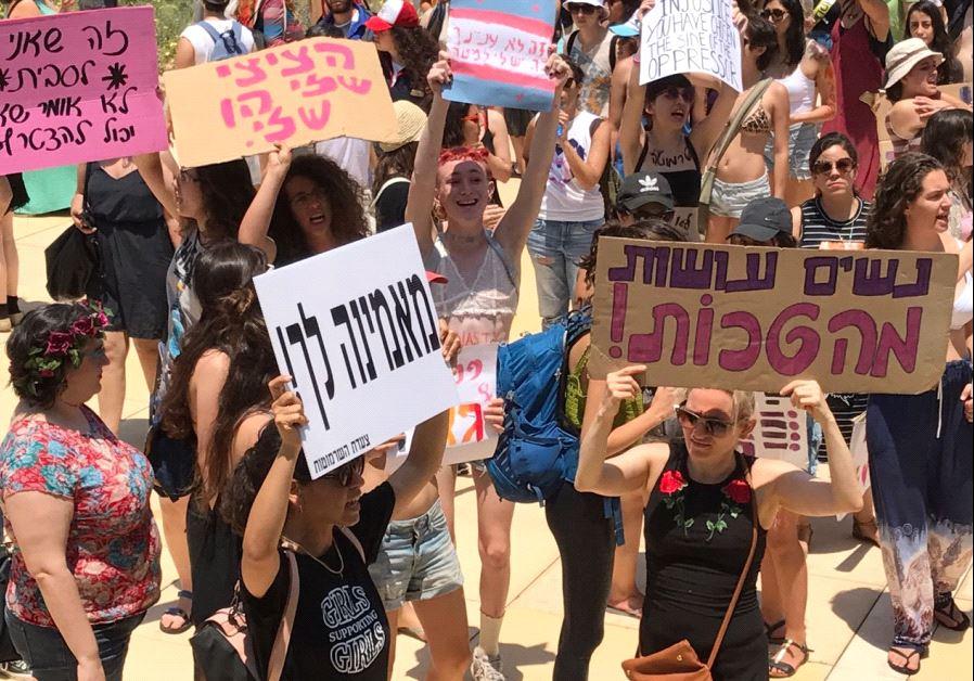 Slutwalk Tel Aviv